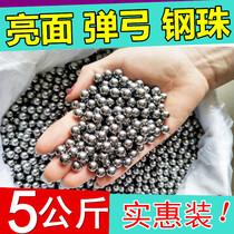 钢珠8mm免邮钢珠滚珠弹弓钢珠8毫米特价7mm8.5m弹珠刚珠特价包邮