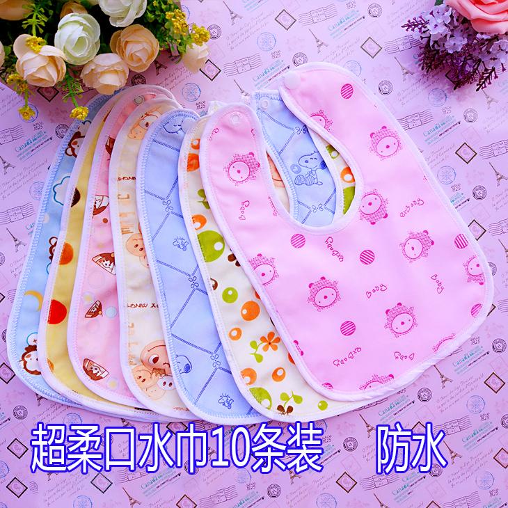 10条男女宝宝按扣新生婴儿童薄款加大口水巾防水吃饭纯棉围嘴兜夏