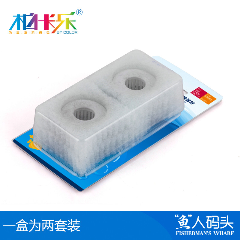 Th 01 water goblin biological cotton filter replacement for Biological filter box