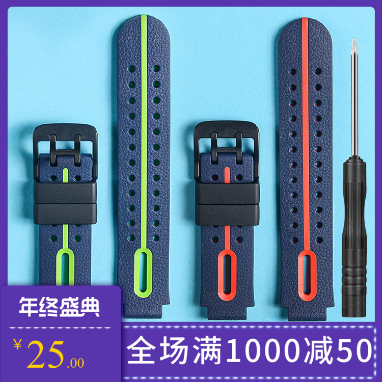 Suitable for childrens telephone watch band y03y01a z5qz1yz3z2sz6 q1q2 universal Wristband