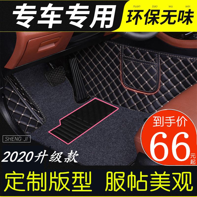 专用于一汽奔腾t99脚垫环保全包汽车用品T99大包围脚踏垫丝圈地毯