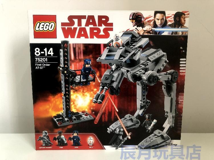 正品全新现货LEGO乐高star wars星球大战75201 First Order AT-ST