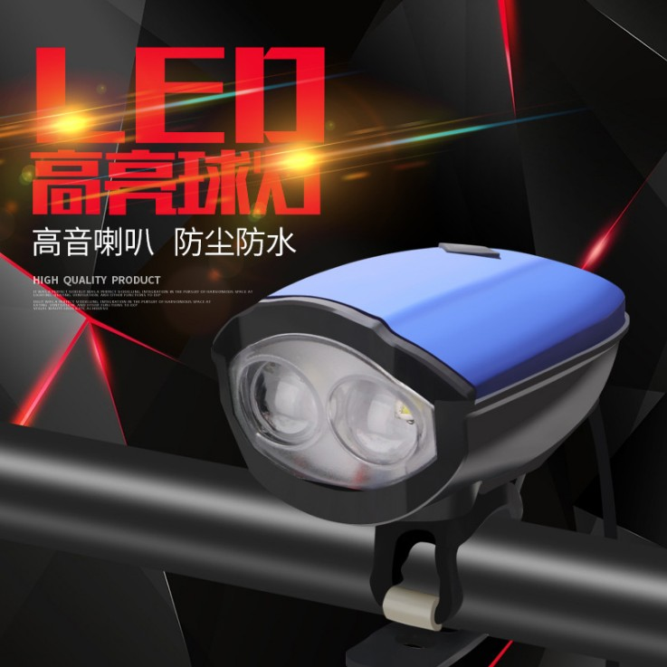 Гора велосипед свет автомобиль свет яркий свет фонарик USB зарядка заряженный динамик колокол верховая езда оборудование монтаж
