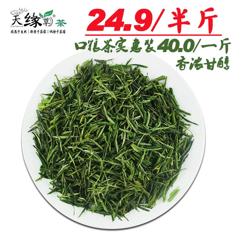День край трава чай желтый гора волосы пик 2017 новый чай чай зеленый чай птица язык весна чай дождь назад жарить зеленый доступным загруженный 250 грамм