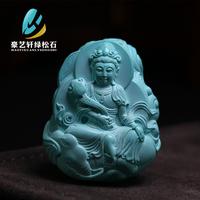 Хубэй высокая фарфоровый синий Украшения из бирюзы Guanyin для резьбы по дереву