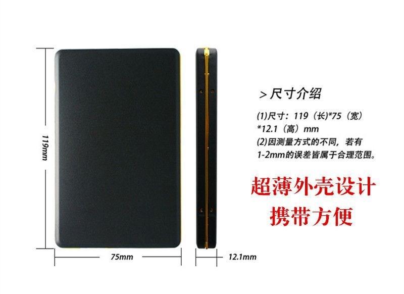 4色新款160G移动硬盘320超薄500G特价1T包邮USB 3.0加密80G正品40