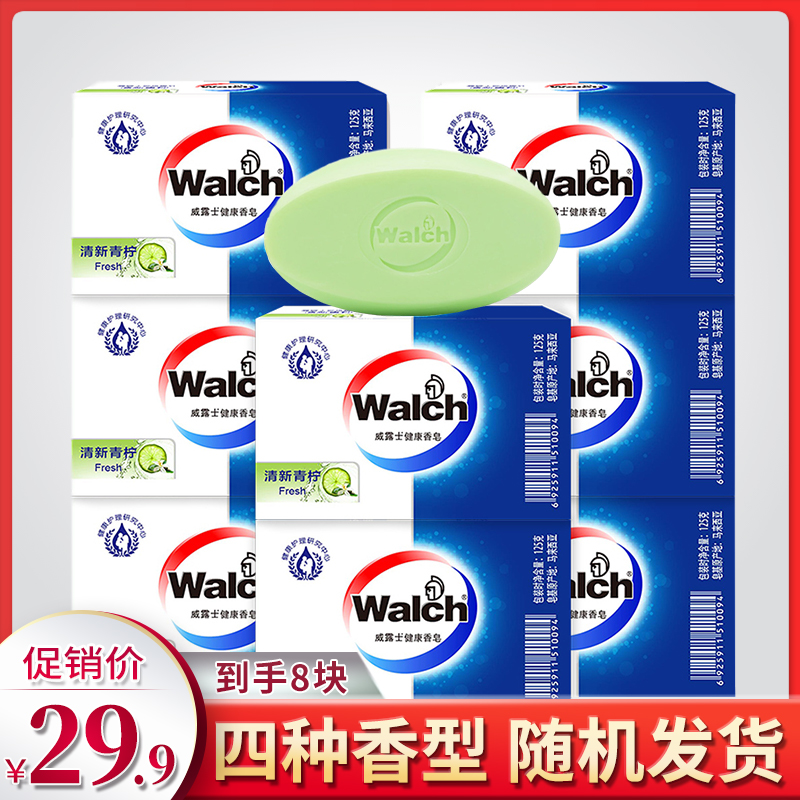 Wellus health soap for bathing, face washing and hand washing