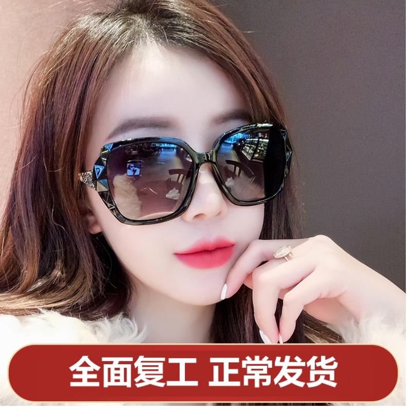 2020新款大框偏光太阳镜女防紫外线韩版潮网红墨镜圆脸开车眼镜女