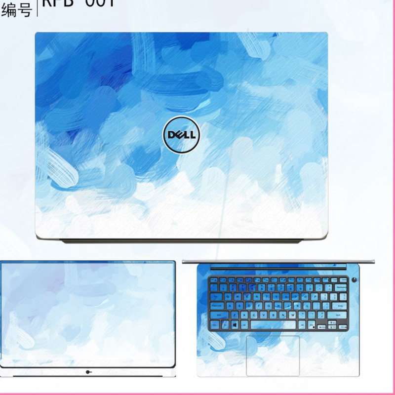 Laptop film protection accessories M4010 Lingyue inspiron11 3180 for Dell m4040