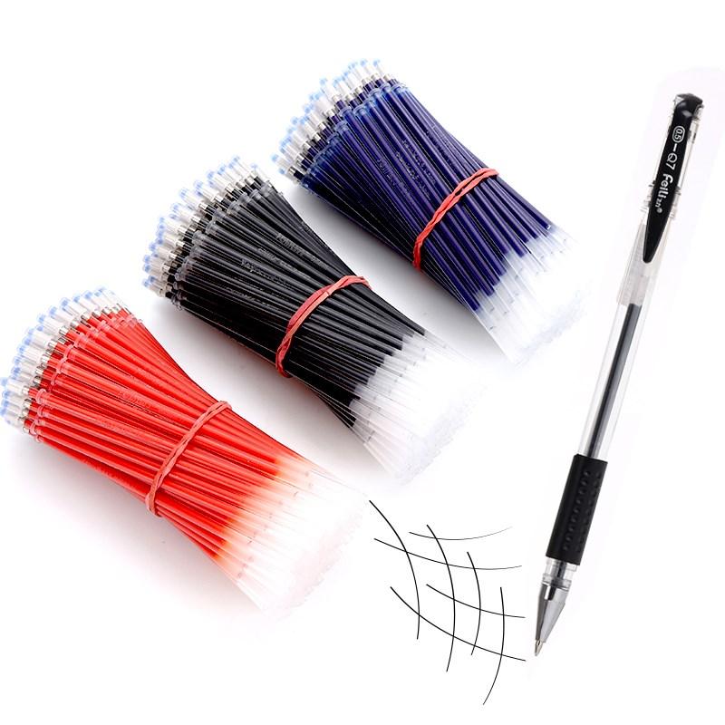 中性笔芯碳素水笔芯0.5 mm蓝红色笔限10000张券