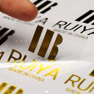 彩色不干胶印刷商标LOGO广告贴纸定制透明贴纸定做标贴标签