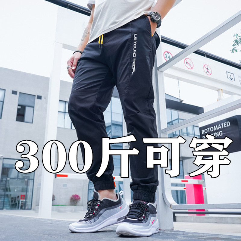 Spring and summer 2020 new extra large thin black pants letter sports legging leisure fat man 300 kg 7