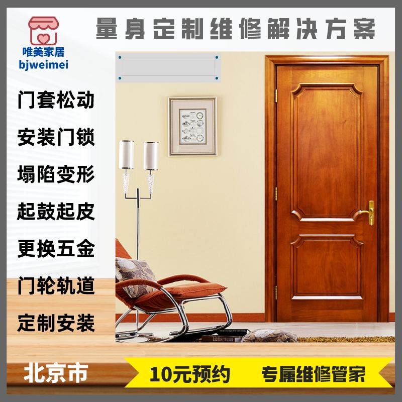 Услуги по установке мебели Артикул 606368797085