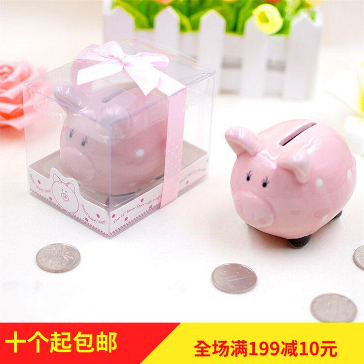 创意小猪存钱儿童节商务满月储蓄罐满2.50元可用1元优惠券