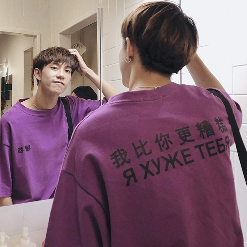 夏季紫色ins超火的上衣短袖宽松bf风男情侣装半袖t恤韩版学生潮流