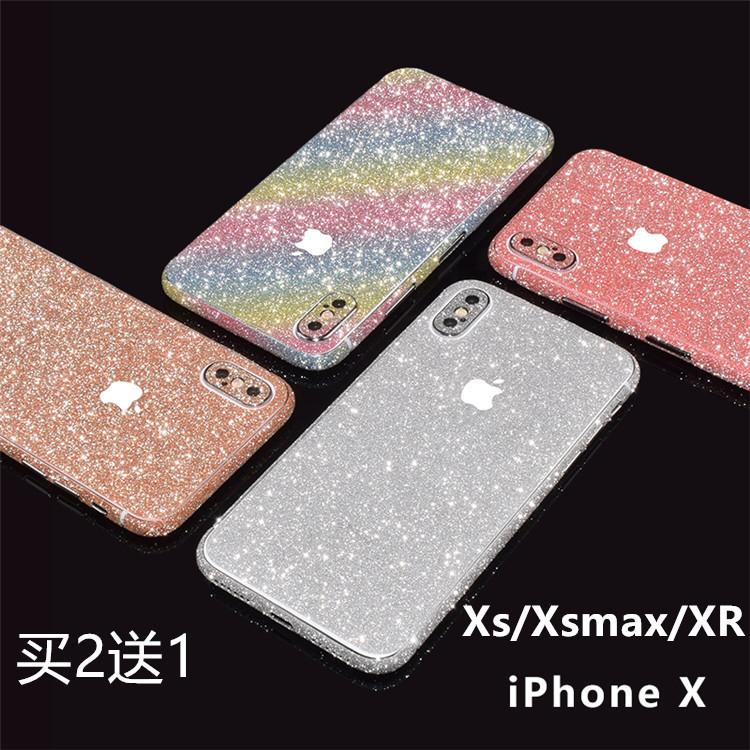 苹果x前后iphonexsmax贴纸xr冰膜(用1元券)