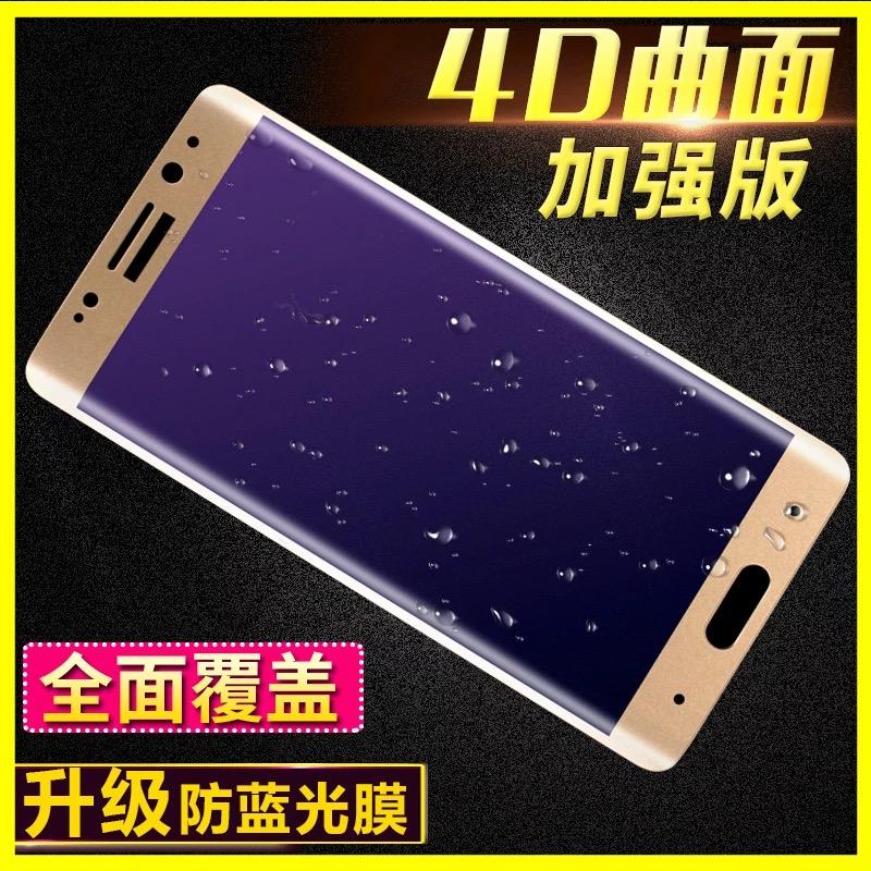 华为mate9pro手机贴膜全屏覆盖3D曲面m9p透明LON-AL00钢化膜aloo