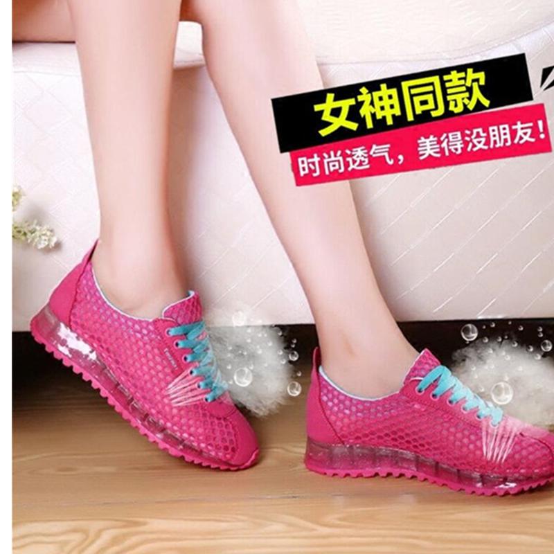 新型の夏季ランニング靴の女性靴は空気を通してネットの面のカジュアルな運動靴の女性学生の軽便な平底の阿甘靴A 361