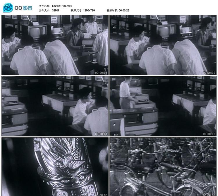 70年代老上海手表自行车电视机缝纫机三大件高清实拍视频素材