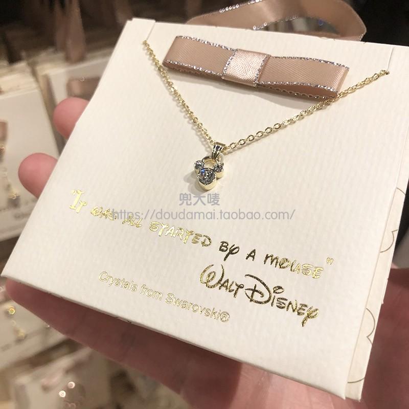 满139.00元可用1元优惠券上海迪士尼国内代购米奇头施华洛世奇水晶镀白金色玫瑰金锁骨项链
