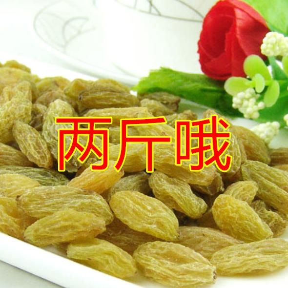 新疆吐鲁番葡萄干500gX2袋提子干天然无添加大颗粒酸甜可口免洗