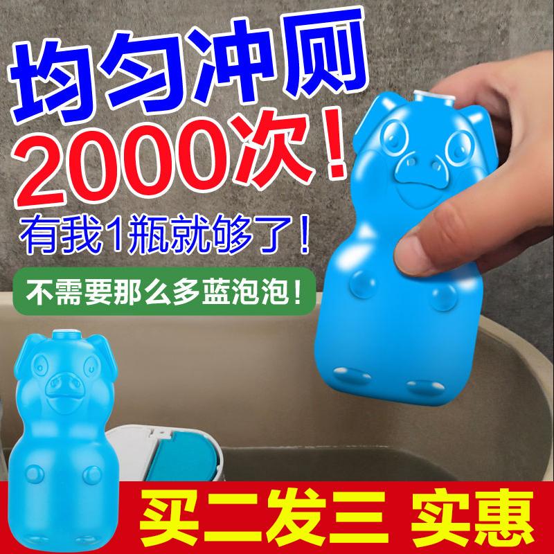 抖音居家居用品卫浴用品家用大全马桶清洁神器生活创意用品小百货