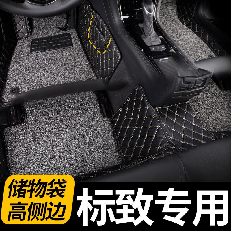 东风标志508l脚垫3008全大包围206全包308s汽车专用207标致车两厢