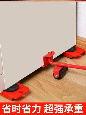 Sliding casters, electrical push wheels, labor-saving bed cabinets, refrigerators, tables, cabinets, combination, moving furniture, moving artifacts