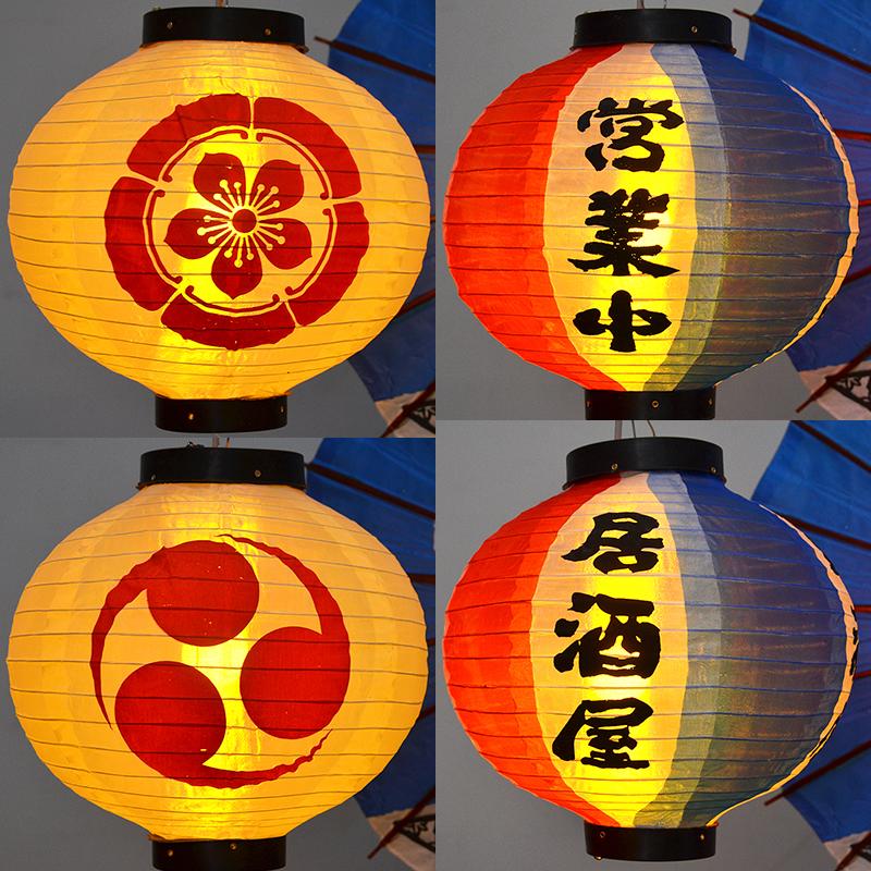 日式居酒屋深夜食堂酒店日韩寿司料理刺身户外防水装饰广告灯笼