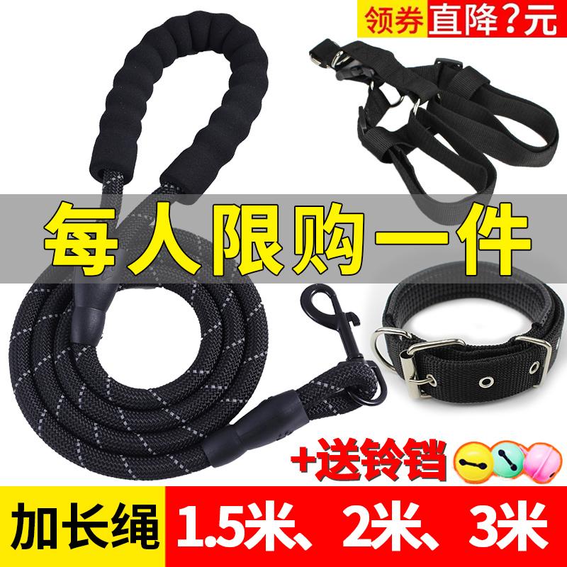 2米3米加长狗狗牵引绳狗绳子遛狗泰迪金毛宠物大型中型小型犬狗链