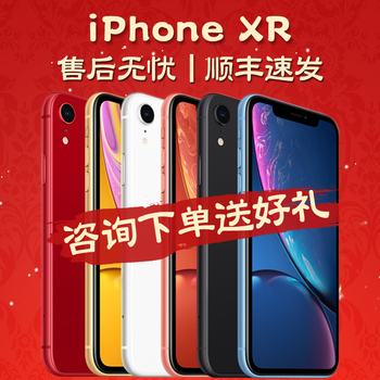 apple /苹果iphone xr新品手机
