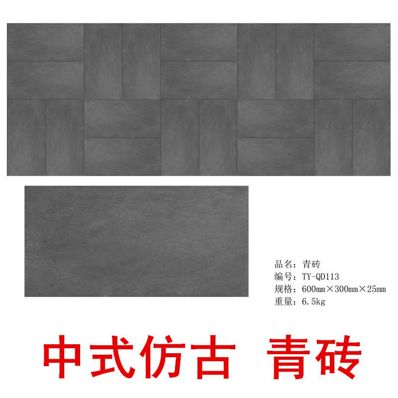 唐语砖雕中式古建材料仿古砖青砖地砖户外花园地砖庭院砖平面地砖
