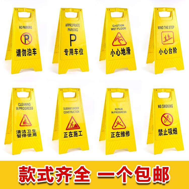 Настроить пожалуйста Не делать парковка Доска объявлений Нет предупреждающего знака парковки для Парковочные места a слово марка