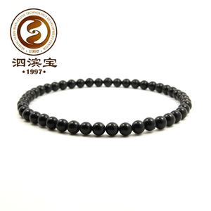 泗滨宝 泗滨砭石男项链 砭石颈链 9mm珠子 颈链 佩戴按摩