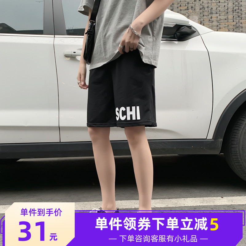 Summer new Korean version casual shorts mens five loose middle pants wear straight white 5-point pants thin fashion