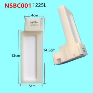 适用冰箱冷藏电动风门 NSBC001 1225L冰箱风门配件价格