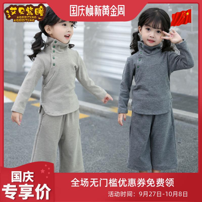 宝宝秋冬季洋气时髦女童网红套装2019新款婴幼儿小童阔腿裤两件套47.00元包邮