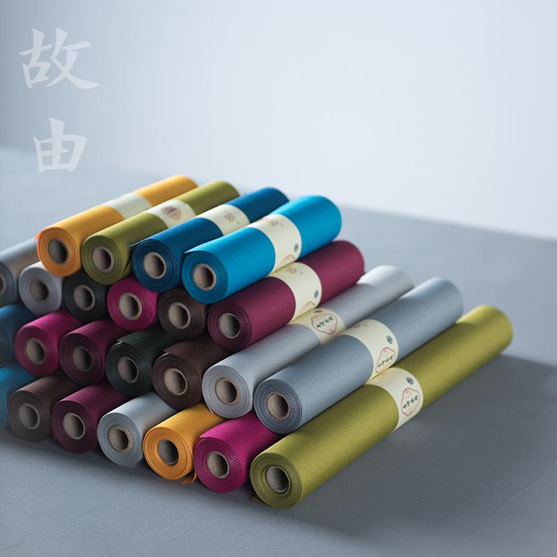Therefore, the waterproof cloth tea mat cloth art pure color Taiwan table flag Chinese Japanese tea towel tea curtain kungfu tea accessories
