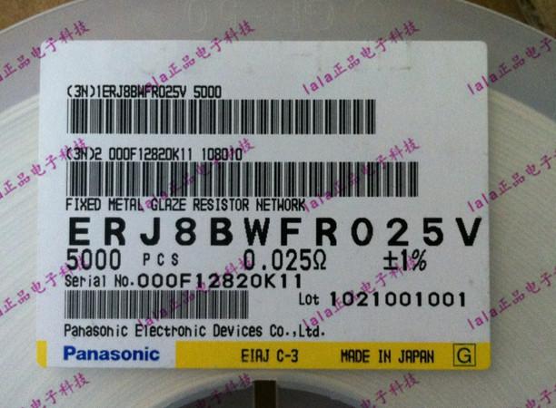 松下厚膜�阻 ERJ-8BWFR025V 1206�阻 0.5W 0.025R ERJ8BWFR025V
