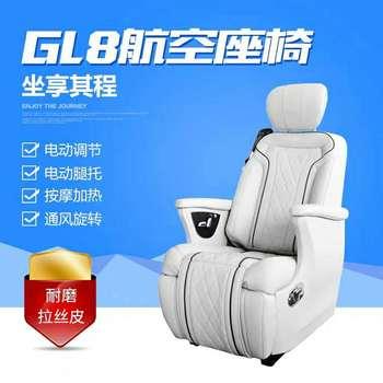 别克gl8 途乐塞纳航空座椅改装汽车内饰木地板总成电动房车旅居车