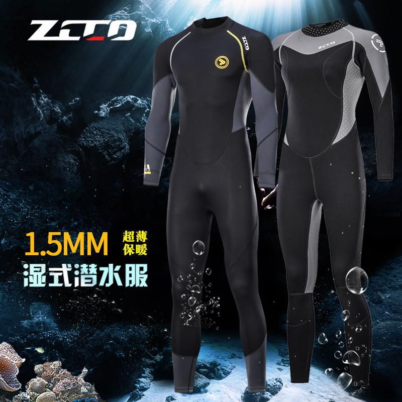 Zcco1.5mm long sleeve diving suit 3mm warm diving suit mens and womens one-piece sun proof swimming suit snorkeling surfing suit