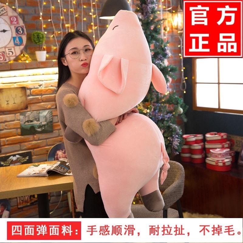 网红小猪公仔毛绒玩具粉色趴趴猪玩偶安抚猪女生抱枕儿童生日礼物