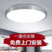 包安装led铝材吸顶灯圆形客厅灯厨房卧室过道阳台餐厅卫生间灯