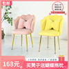 Red Chair Makeup chair Book tables and chairs Northern Europe ins Dining chair princess backrest combination Dressing chair Nail chair