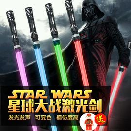星球大战光剑抖音同款儿童激光剑玩具刀男孩荧光棒十字伸缩发光剑