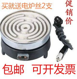 Аутентичные три угол карты электричество печь бытовой электрический печь реальный тест электричество печь электрическое отопление печь в том числе оригинальные наряд штекер 300W-3000W