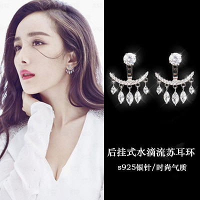 Temperament, personality, rear hanging style, water drop, Tassel Earrings, womens Republic of Korea, simple, fashionable, atmospheric, pure tremella, nail net red, same style