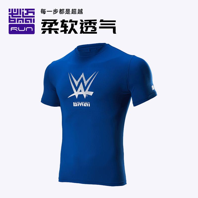 【wwe联名】必迈跑步紧身短袖20 t恤