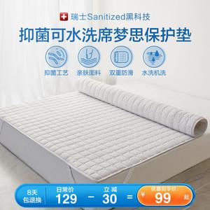 博洋床垫软垫薄款全棉席梦思保护垫防滑床笠褥子垫被水洗床褥垫子