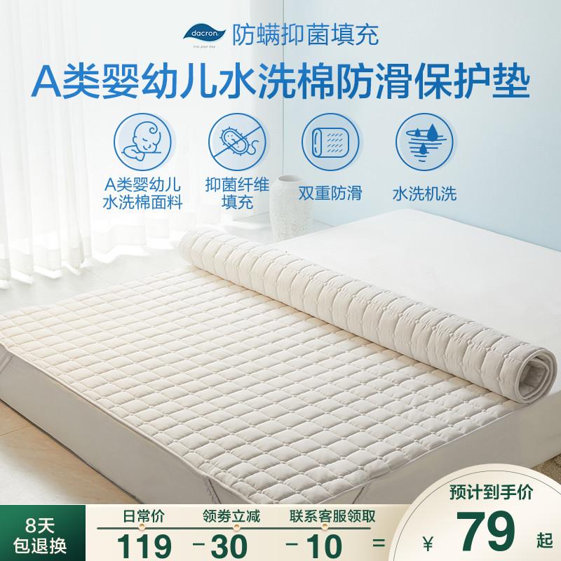 博洋床垫夏季薄款席梦思保护垫套防滑褥子垫被可水洗防水床褥软垫